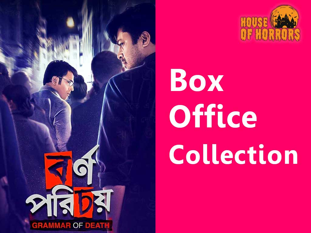 Bornoporichoy-Box-Office-Collection