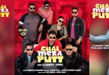 Chal Mera Putt Full Movie Download Pagalworld