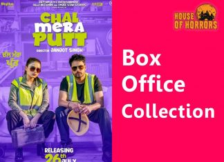 Chal-mera-putt--Box-Office-Collection-copy