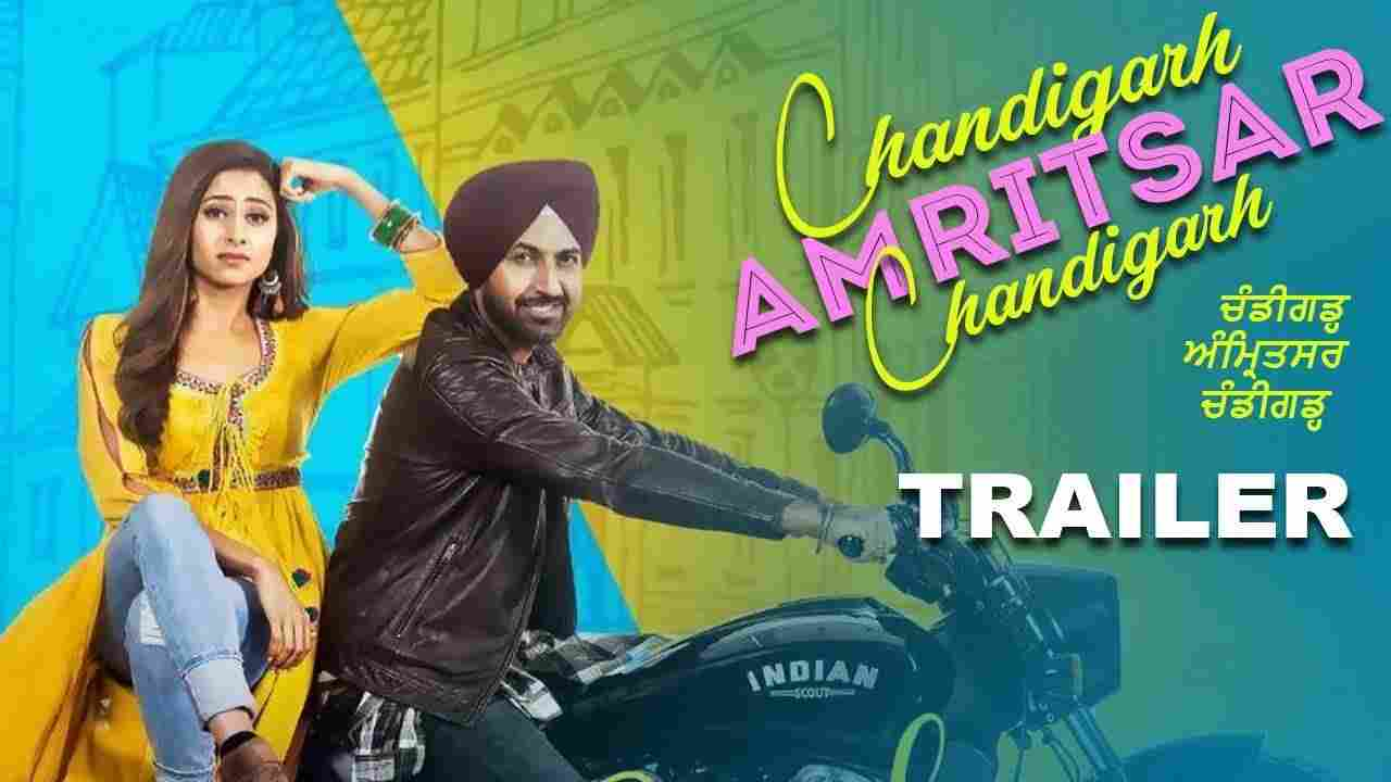 Chandigarh Amritsar Chandigarh Full Movie Download Dailymotion