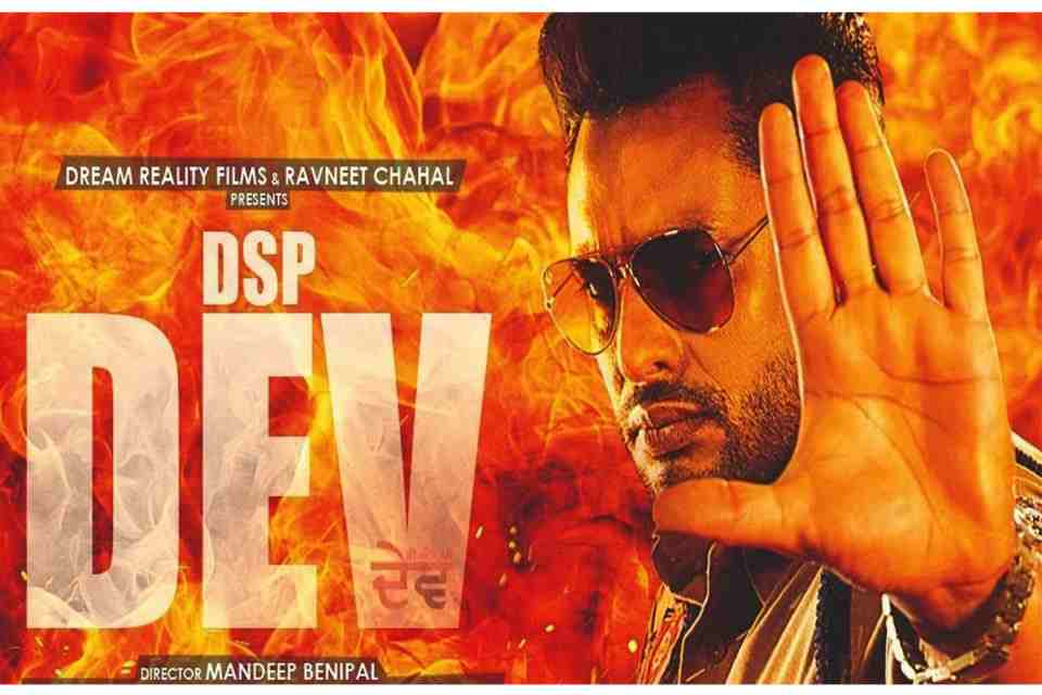 DSP Dev Full Movie Download Pagalworld