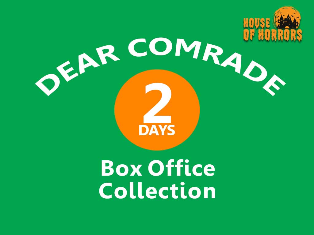Dear Comrade Day 2 Box Office Collection
