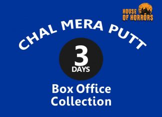 Chal Mera Putt 3rd Day Box Office Collection