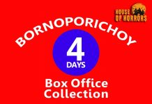 Bornoporichoy 4th Day Box Office Collection