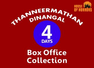 Thanneermathan Dinangal 4th Day Box Office Collection