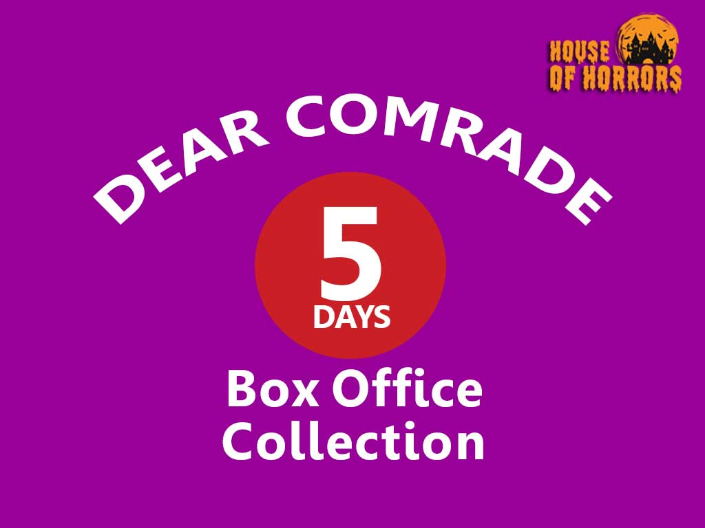 Dear Comrade 5th Day Box Office Collection