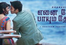 Enai Noki Paayum Thota Box Office Collection