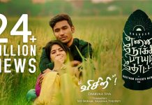 Enai Noki Paayum Thota Full Movie Download Movierulz