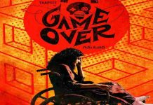 Game Over Full Movie Download Filmywap
