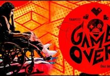 Game Over Full Movie Download Tamilrockers