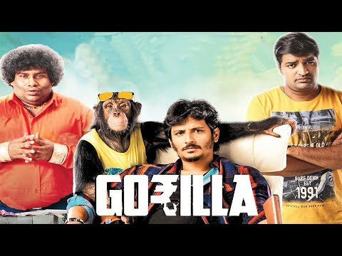 Gorilla Full Movie Download Movierulz