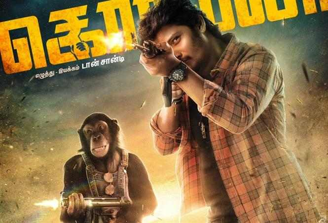 Gorilla Full Movie Download Pagalworld