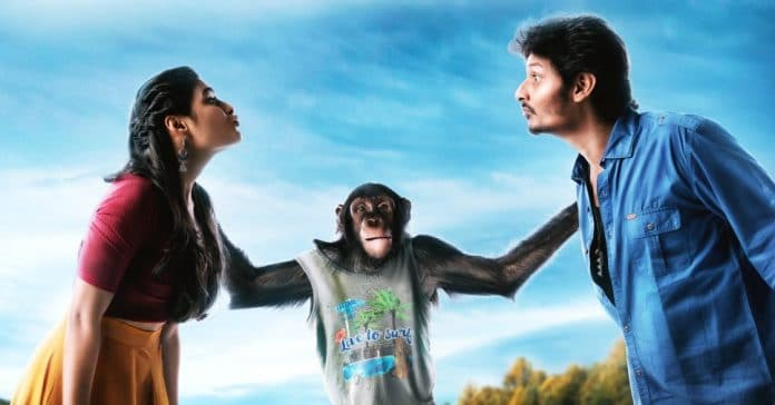 Gorilla Full Movie Download