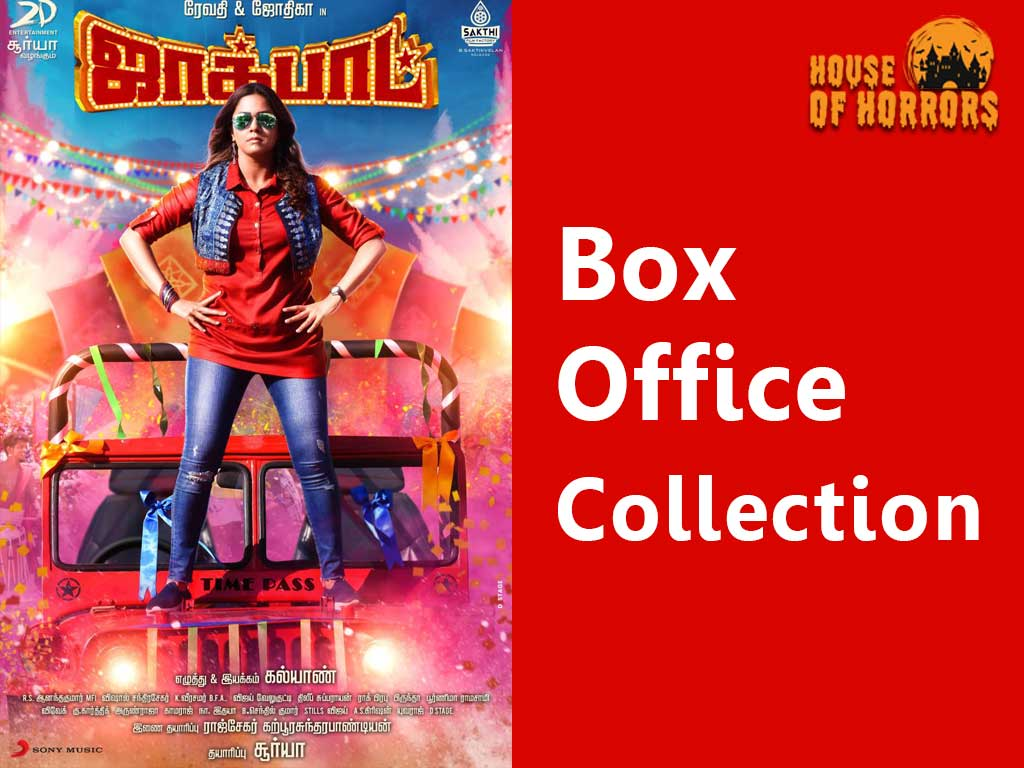 Jackpot Box office Collection