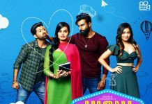 Jugni Yaraan Di Full Movie Download Filmywap