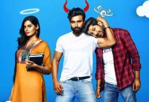 Jugni Yaraan Di Full Movie Download Moviescorner