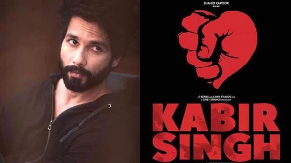 Kabir Singh Full Movie Download Filmywap