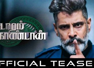 Kadaram Kondan Full Movie Download Filmywap