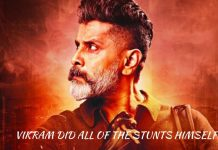Kadaram Kondan Full Movie Download Pagalworld