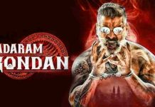 Kadaram Kondan Full Movie Download Tamilrockers