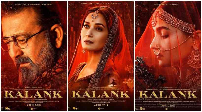 Kalank Full Movie Download Tamilrockers
