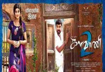Kalavani 2 Box Office Collection