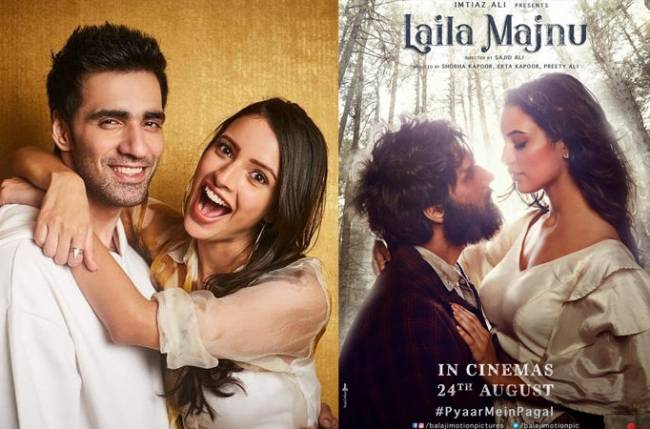 Laila Majnu Box Office Collection