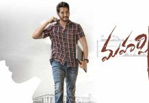 Maharshi Box Office Collection