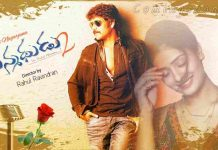 Manmadhudu 2 Full Movie Download