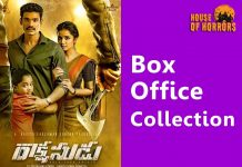 Rakshasudu Box office Collection