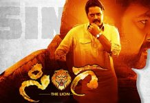 Sinnga Full Movie Download ArambamTamil