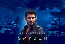 Spyder Box Office Collection