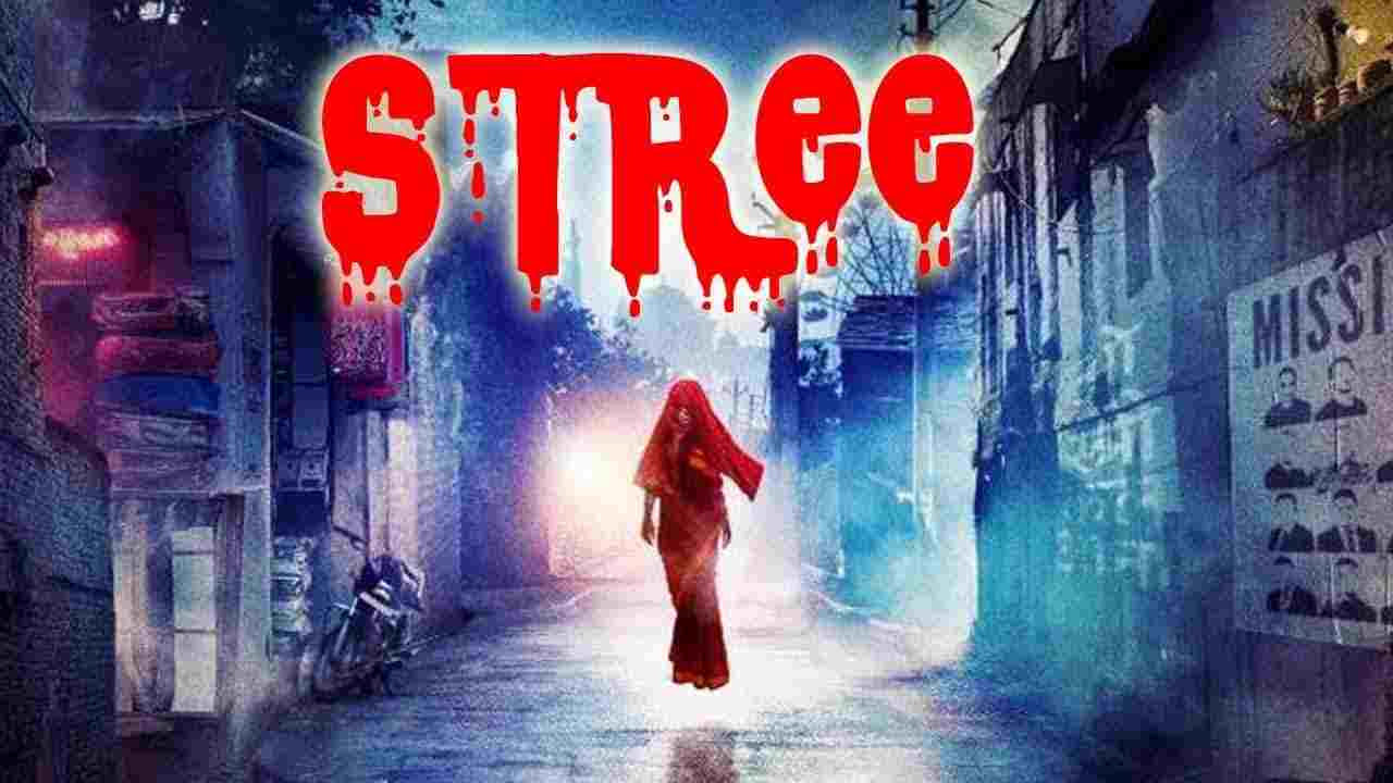 Stree Full Movie Download Movierulz