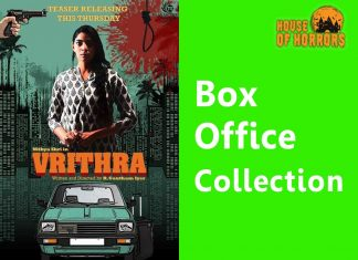 Vrithra-Box-Office-Collection