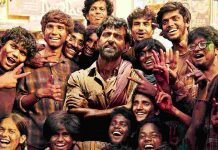 Super 30 Full Movie Download Tamilrockers