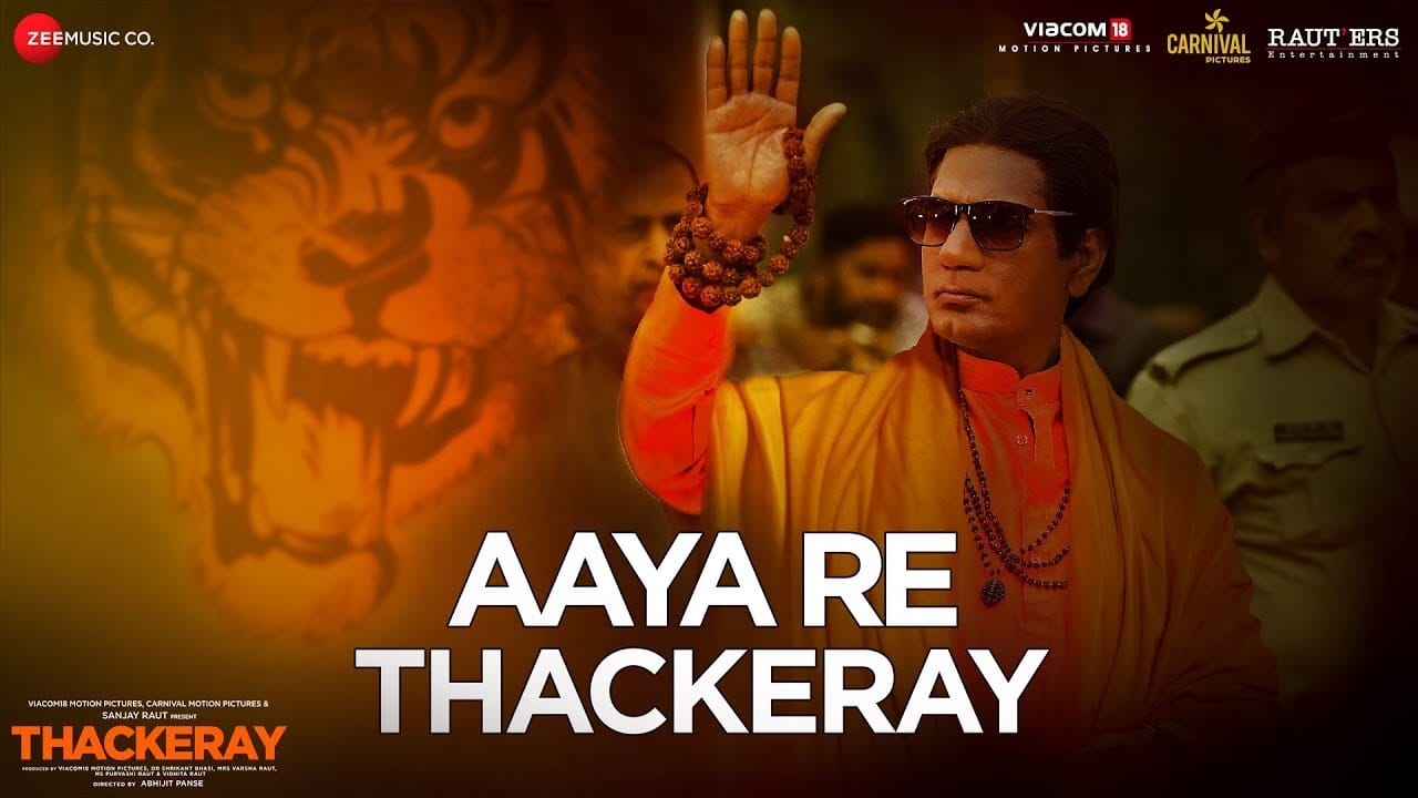 Thackeray Box Office Collection