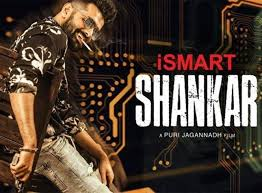 iSmart Shankar Box Office Collection