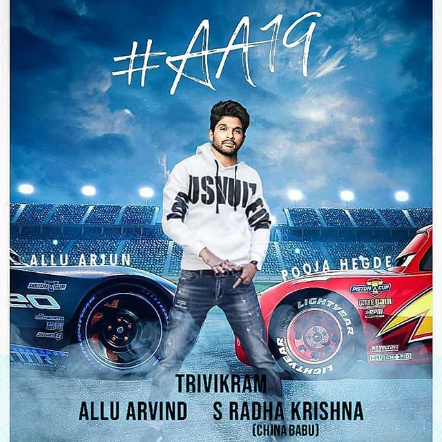 AA19 Movie News and Updates