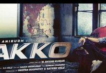 Aakko Full Movie News And Updates