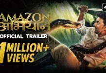 Amazon Obhijaan Full Movie Download