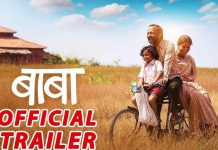 Baba Full Movie Download