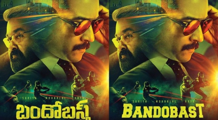 Bandobasth Movie News and Updates