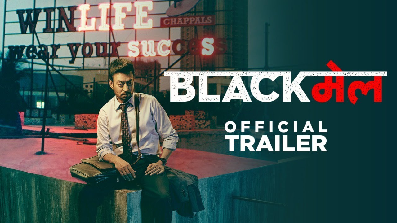 Blackmail Full Movie Download