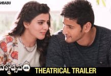 Brahmotsavam Full Movie Download