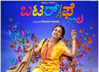 Butterfly Movie Download