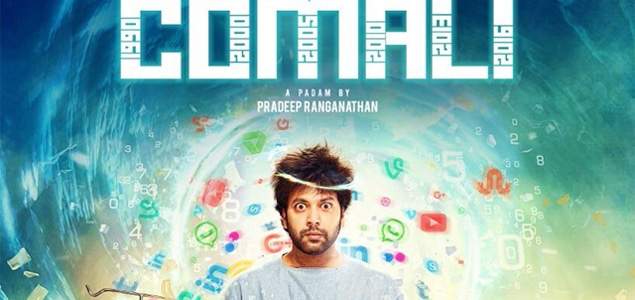 Comali Box Office Collection