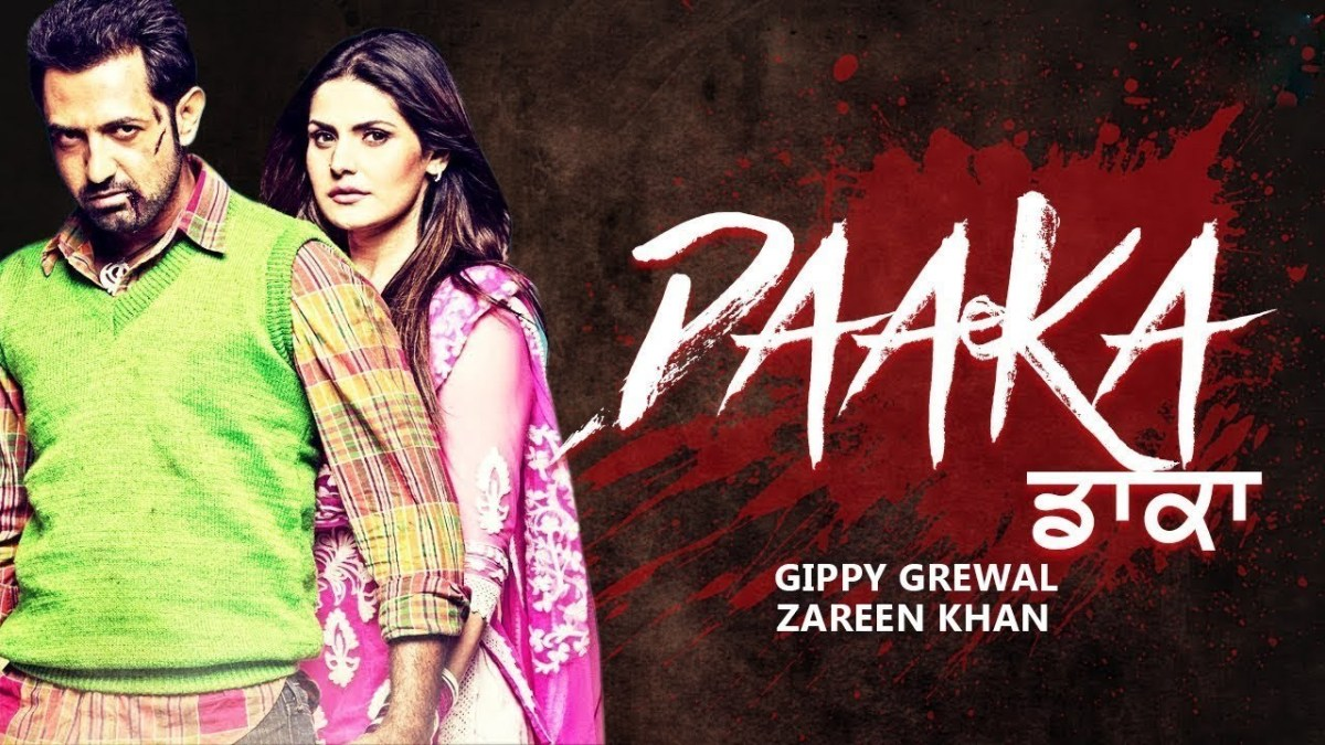 Daaka Full Movie Download