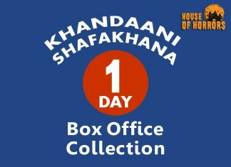 Khandaani Shafakhana 1st Box office Collection