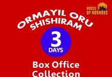 Ormayil Oru Shishiram 3rd Day Box office Collection