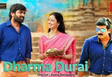 Dharma Durai Full Movie Download